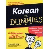 Korean for Dummies [With CD] (Häftad, 2008), Häftad, Häftad